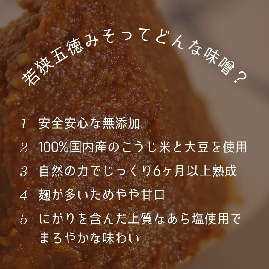 鯖缶 味噌煮 6缶 缶詰 高級 サバ缶 非常食 ノルウェー産 福井缶詰|fukuican|05
