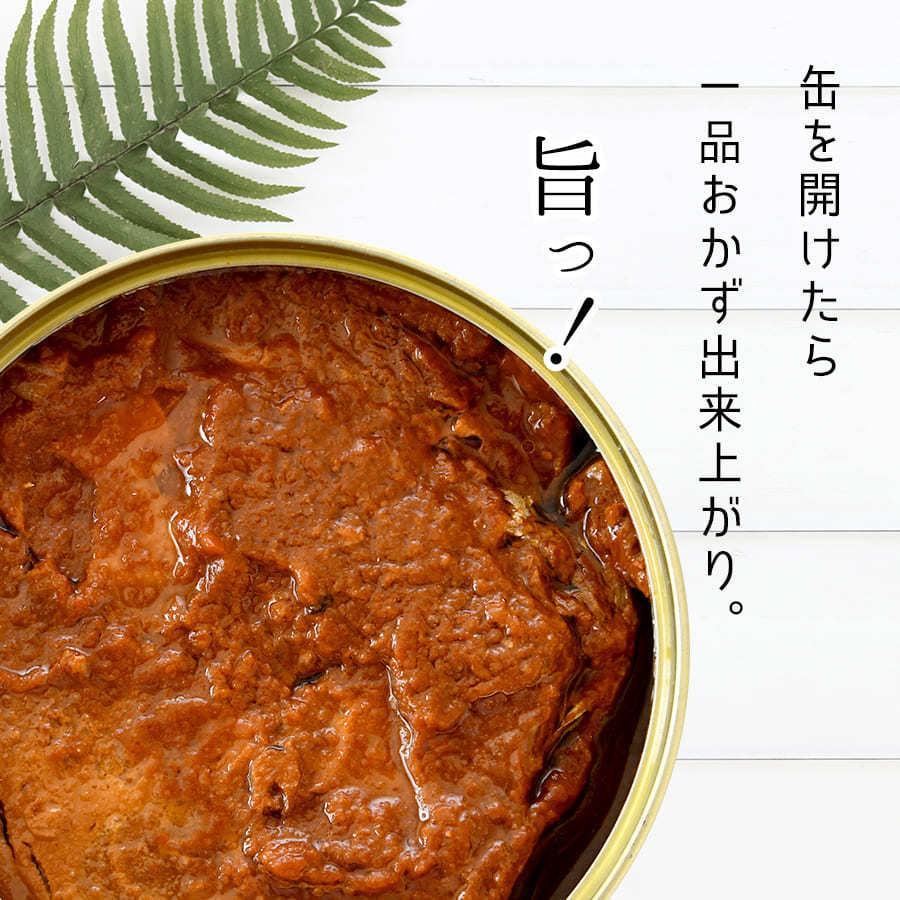 鯖缶 味噌煮 24缶 缶詰 高級 サバ缶 非常食 ノルウェー産 福井缶詰 fukuican 04