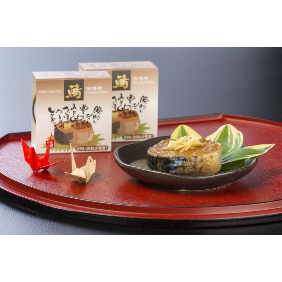 鯖缶 旬獲れ極みさば 味噌煮 24缶入|fukuican