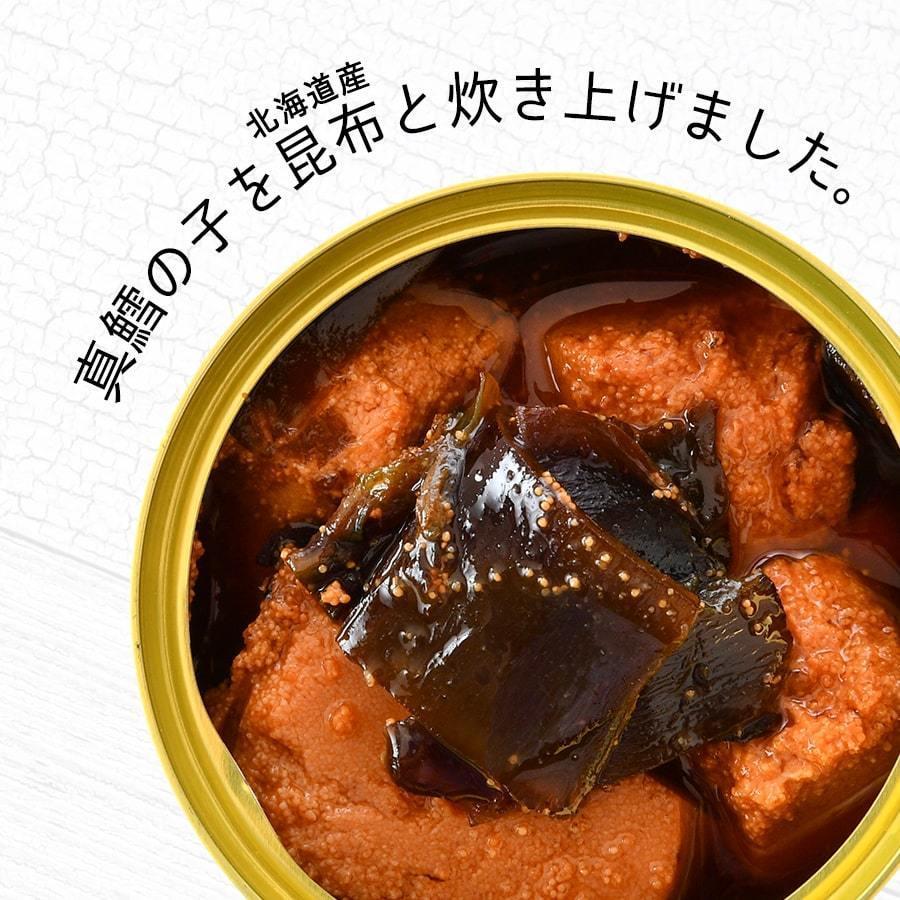たらの子缶詰(小) 2種8缶詰め合わせ 缶詰 高級 ギフト おすすめ 真鱈の子 非常食 福井缶詰 fukuican 02