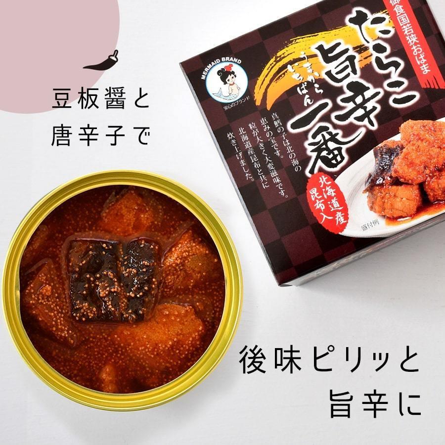 たらの子缶詰(小) 2種8缶詰め合わせ 缶詰 高級 ギフト おすすめ 真鱈の子 非常食 福井缶詰 fukuican 06