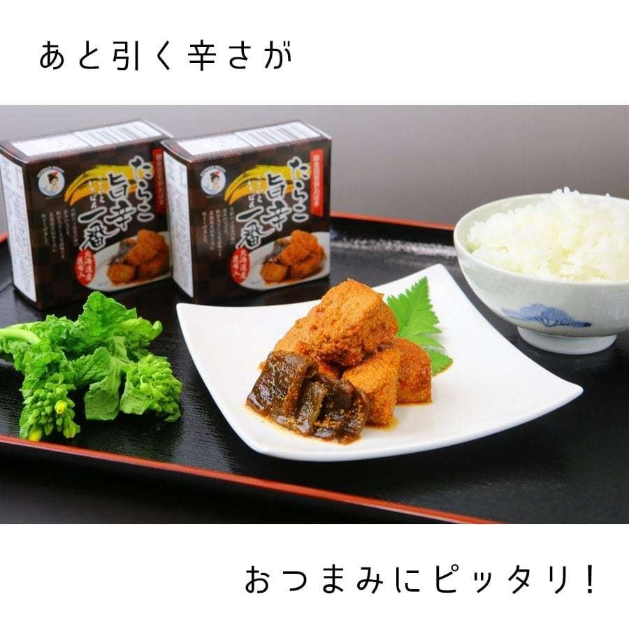 たらの子缶詰(小) 2種8缶詰め合わせ 缶詰 高級 ギフト おすすめ 真鱈の子 非常食 福井缶詰 fukuican 08