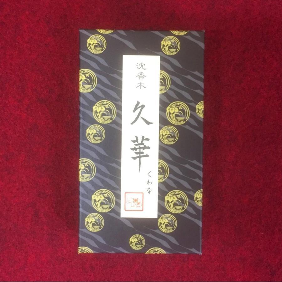 オリジナル線香 沈香 久華(じんこう くわな)  fukuiyashintaro