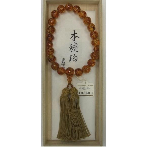 男性用数珠・念珠「コハク(琥珀)」20玉 fukuiyashintaro