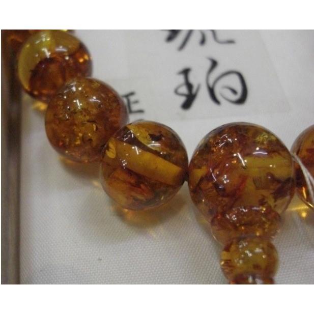 男性用数珠・念珠「コハク(琥珀)」20玉 fukuiyashintaro 02