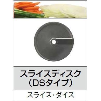 替刃 千葉 電動野菜カッター170VC用スライスディスクDS10(10mm厚) 6-0584-0107 7-0619-0407