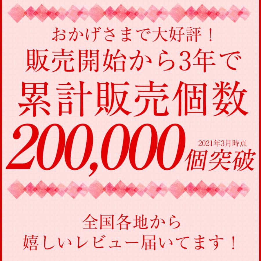 母の日 母の日プレゼント 母の日ギフト お菓子 スイーツ フルーツ ゼリー フルーツゼリー ドライフルーツ 7個入 送料無料 2021 お菓子 誕生日 贈り物 内祝い|fukukame|12