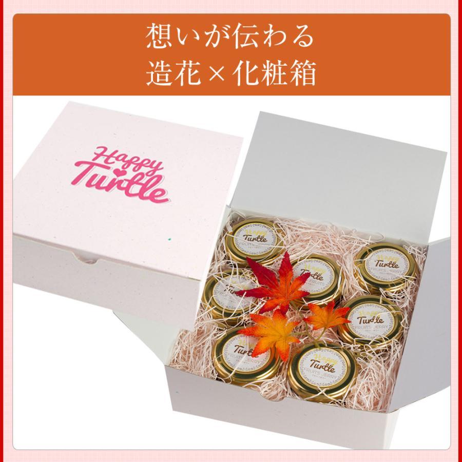 母の日 母の日プレゼント 母の日ギフト お菓子 スイーツ フルーツ ゼリー フルーツゼリー ドライフルーツ 7個入 送料無料 2021 お菓子 誕生日 贈り物 内祝い|fukukame|19