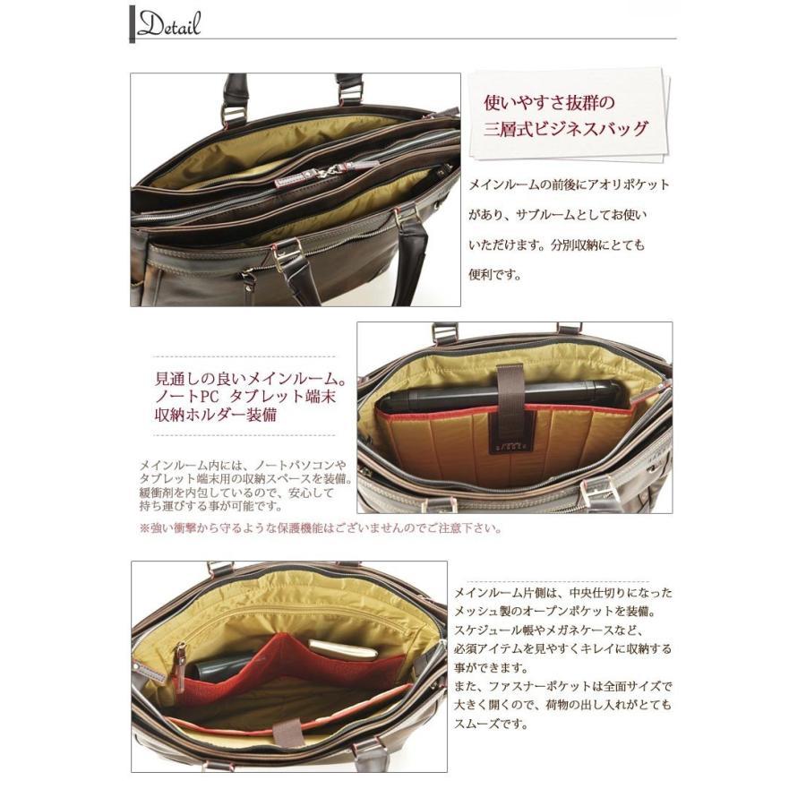 ビジネスバッグ パソコン収納 BAGGEX バジェックス ビジネスブリーフバック 13-6075|fukukichi|04