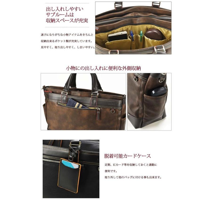 ビジネスバッグ パソコン収納 BAGGEX バジェックス ビジネスブリーフバック 13-6075|fukukichi|05