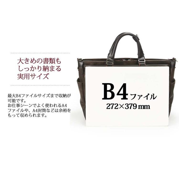ビジネスバッグ パソコン収納 BAGGEX バジェックス ビジネスブリーフバック 13-6075|fukukichi|06