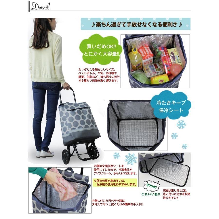 送料無料 代引手数料無料 即納 買い物を楽しく快適にするショッピングカート ギフト プレゼントにも最適 ラッピング不可|fukukichi|05