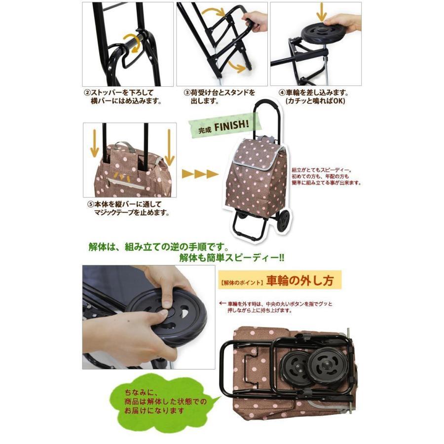 送料無料 代引手数料無料 即納 買い物を楽しく快適にするショッピングカート ギフト プレゼントにも最適 ラッピング不可|fukukichi|08