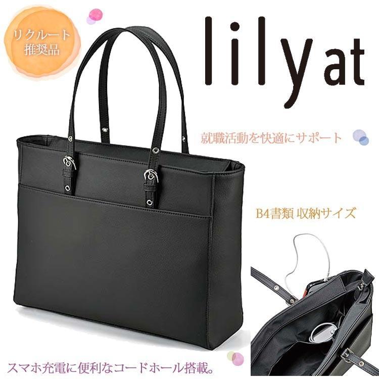 送料無料 ビジネスバッグ レディース lilyat ビジネストートバッグ 22-5331 リクルート|fukukichi