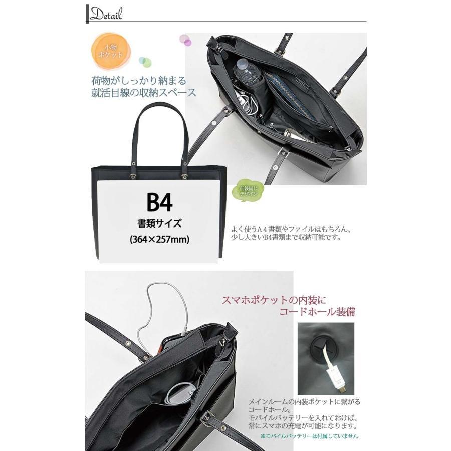 送料無料 ビジネスバッグ レディース lilyat ビジネストートバッグ 22-5331 リクルート|fukukichi|04