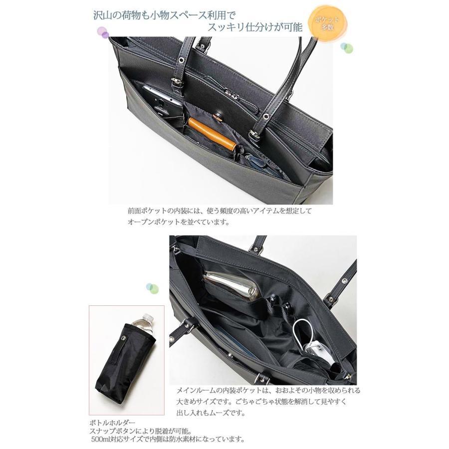 送料無料 ビジネスバッグ レディース lilyat ビジネストートバッグ 22-5331 リクルート|fukukichi|05