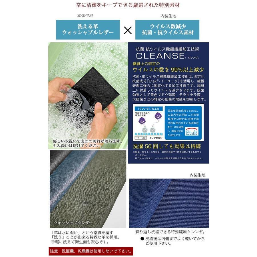 ギフトにおすすめ 刻印&ラッピング対応 洗えるレザーマスクケース 食事中マスクの置き場に困らない、薄型でポケットに収まる。抗菌素材を採用|fukukichi|05