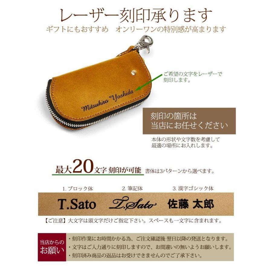 栃木レザー キーケース 牛革 スマートキー 日本製 プレゼント、お祝いギフト 父の日ギフト 刻印&ラッピング 対応|fukukichi|06