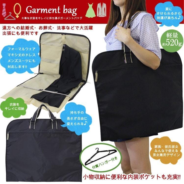 送料無料 ガーメントバッグ 軽量ガーメントバッグ 025263 レディース メンズ|fukukichi