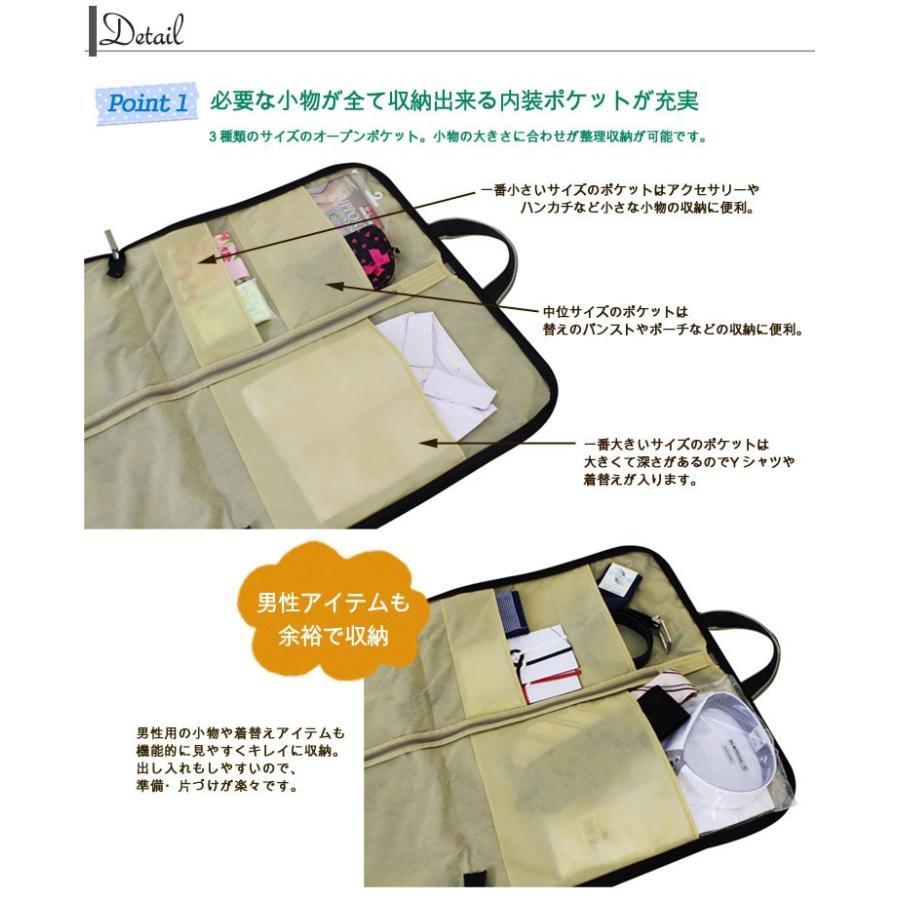 送料無料 ガーメントバッグ 軽量ガーメントバッグ 025263 レディース メンズ|fukukichi|03