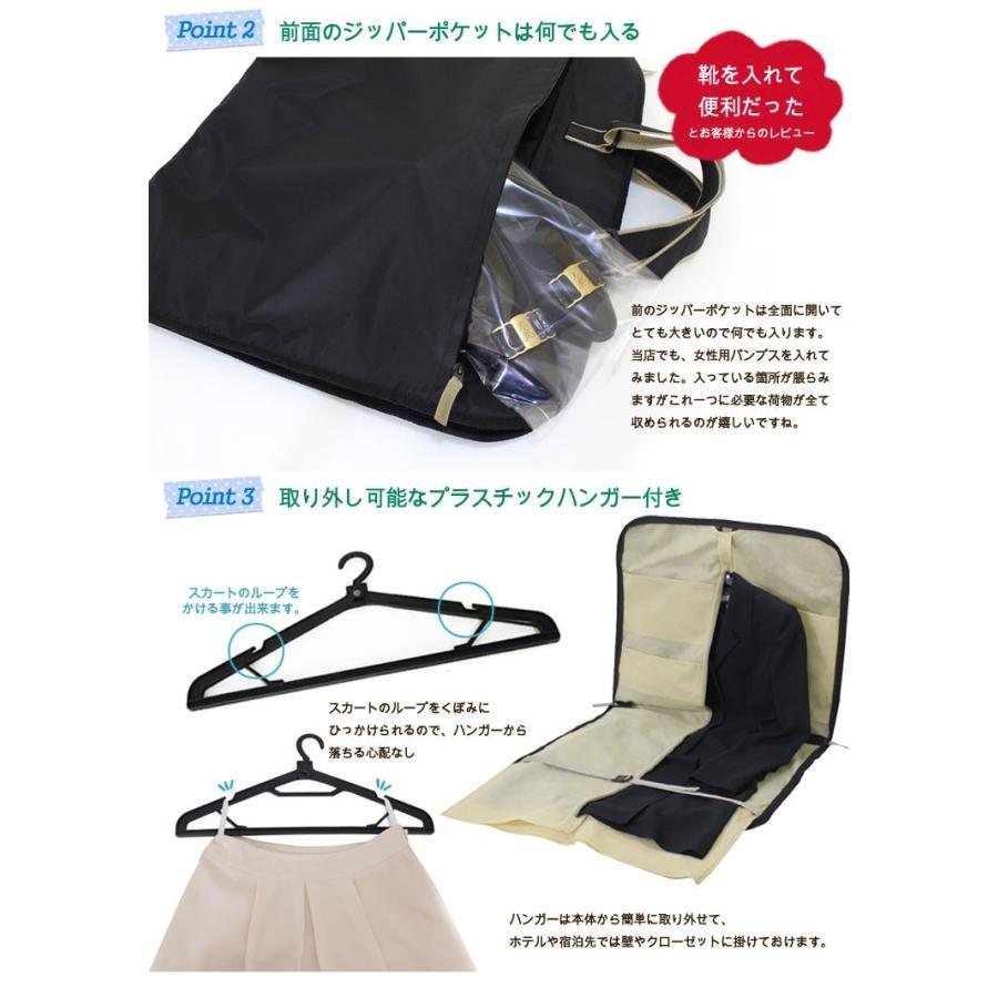 送料無料 ガーメントバッグ 軽量ガーメントバッグ 025263 レディース メンズ|fukukichi|04