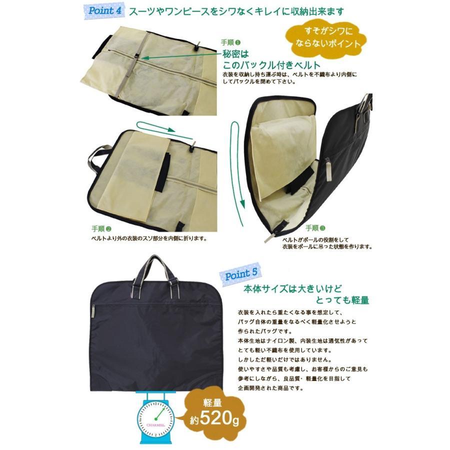 送料無料 ガーメントバッグ 軽量ガーメントバッグ 025263 レディース メンズ|fukukichi|05