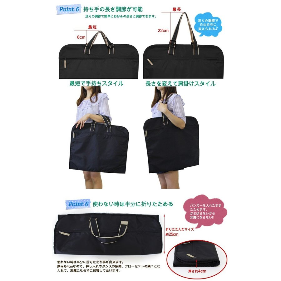 送料無料 ガーメントバッグ 軽量ガーメントバッグ 025263 レディース メンズ|fukukichi|06