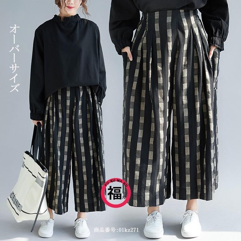 ガウチョパンツ パンツ コットン レディース ズボン ウェストゴム 大きいサイズ ポケット付き チェック柄 ゆったり スカンツ スカーチョ 春 夏 30代 40代 50代 fukumarufukumaru