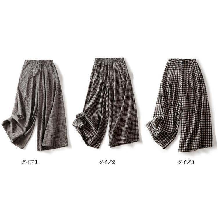 パンツ ワイドパンツ ボトムス スカーチョ ガウチョ スカンツ レディース チェック柄 ガウチョパンツ 大きいサイズ ロングパンツ ゆったり 体型カバー|fukumarufukumaru|02
