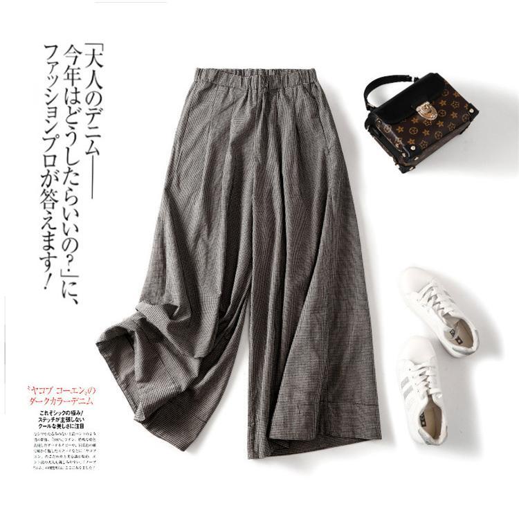 パンツ ワイドパンツ ボトムス スカーチョ ガウチョ スカンツ レディース チェック柄 ガウチョパンツ 大きいサイズ ロングパンツ ゆったり 体型カバー|fukumarufukumaru|04