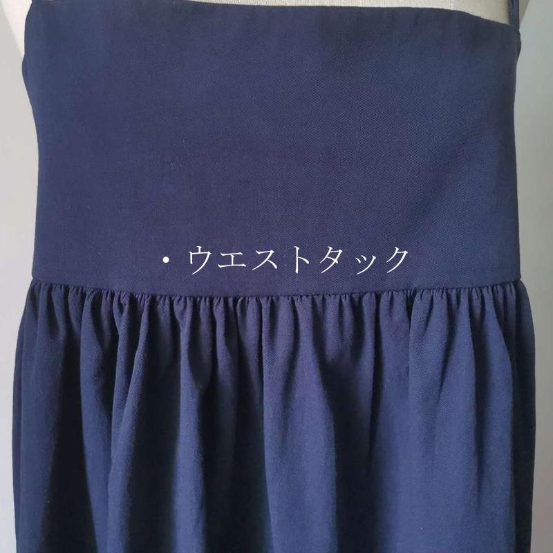 キャミワンピース 夏ワンピース サロペット レディース オールインワン ジャンパースカート 重ね着 無地 オーバーオール ゆったり 着痩せ おしゃれ カジュアル fukumarufukumaru 05