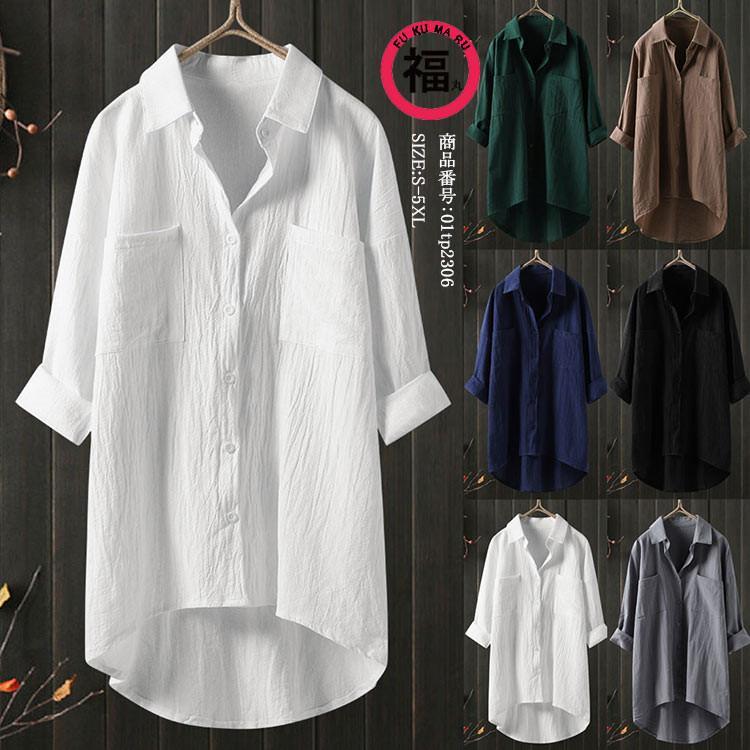 ロングシャツ ブラウス シャツ トップス シャツブラウス レディース チュニック ロング 折り襟 綿麻 長袖 無地 ポケット 体型カバー ゆったり シンプル 30代|fukumarufukumaru