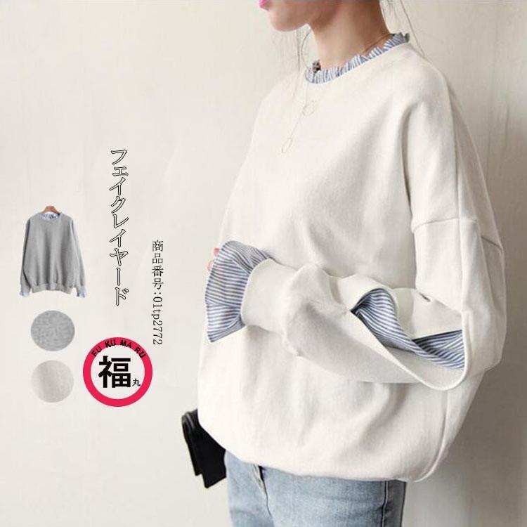 Tシャツ 春 トップス ブラウス プルオーバー レディース フェイクレイヤード コーデ Uネック 2色スプライス 長袖 柄 シンプル ゆったり きれいめ 通気性 30代|fukumarufukumaru