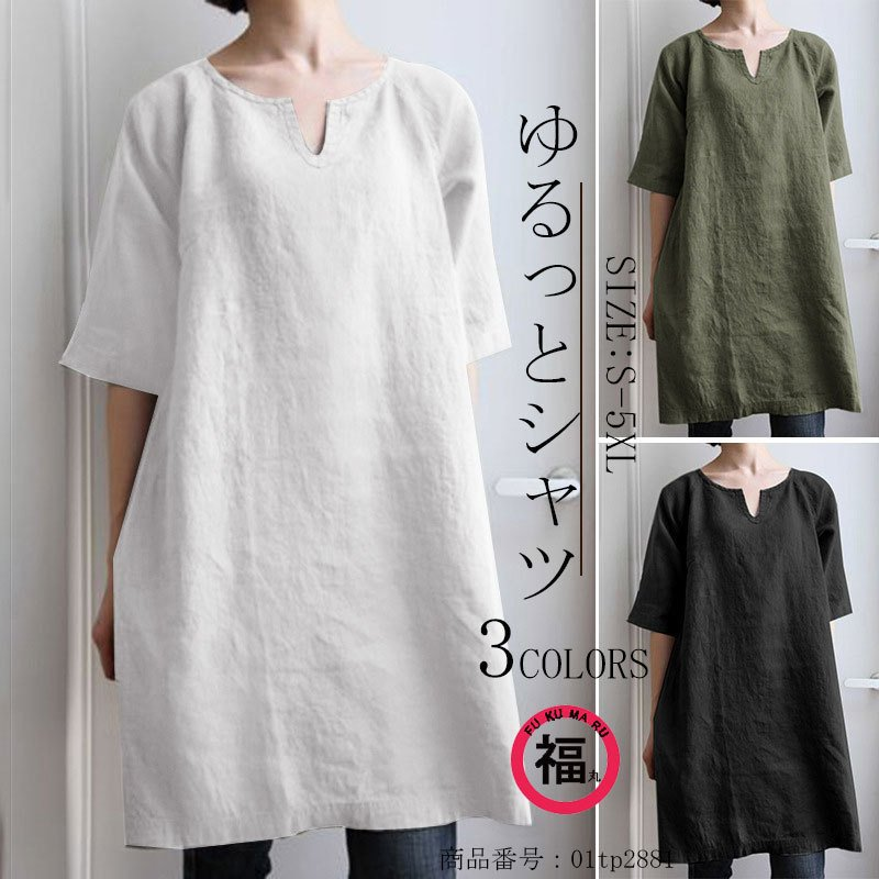 チュニック ロングシャツ ワンピース レディース プルオーバー 綿麻 トップス 半袖 大きいサイズ ゆったり 体型カバー fukumarufukumaru