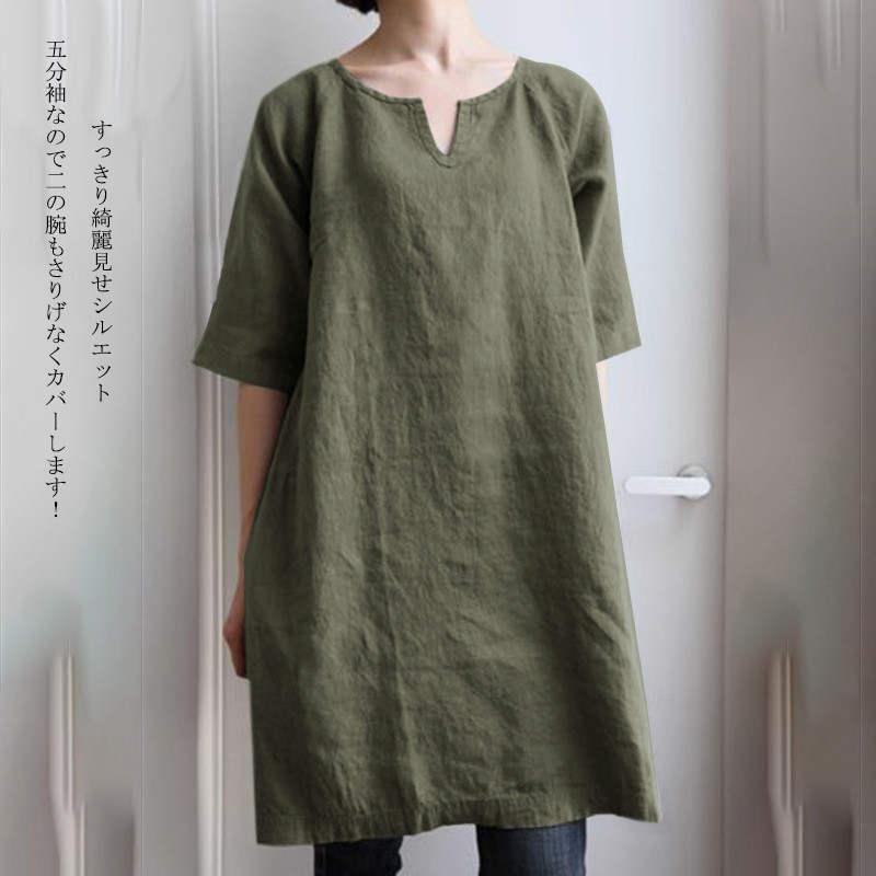 チュニック ロングシャツ ワンピース レディース プルオーバー 綿麻 トップス 半袖 大きいサイズ ゆったり 体型カバー fukumarufukumaru 03