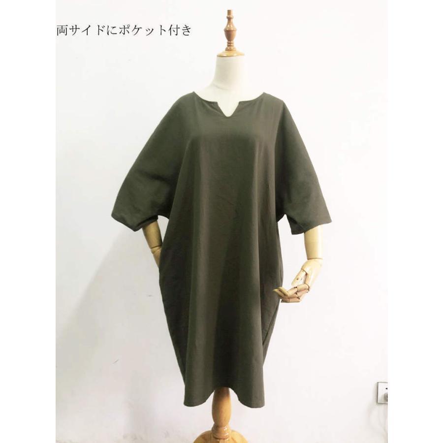 チュニック ロングシャツ ワンピース レディース プルオーバー 綿麻 トップス 半袖 大きいサイズ ゆったり 体型カバー fukumarufukumaru 05