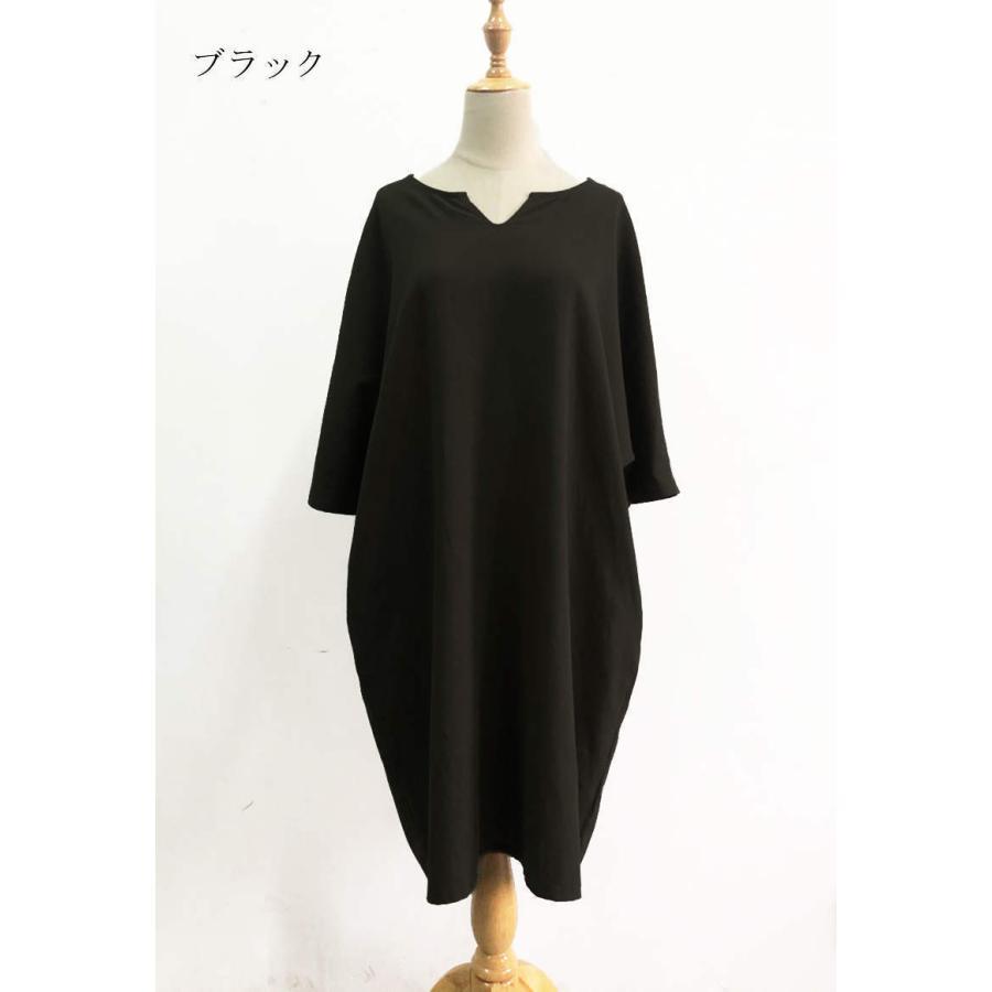 チュニック ロングシャツ ワンピース レディース プルオーバー 綿麻 トップス 半袖 大きいサイズ ゆったり 体型カバー fukumarufukumaru 06