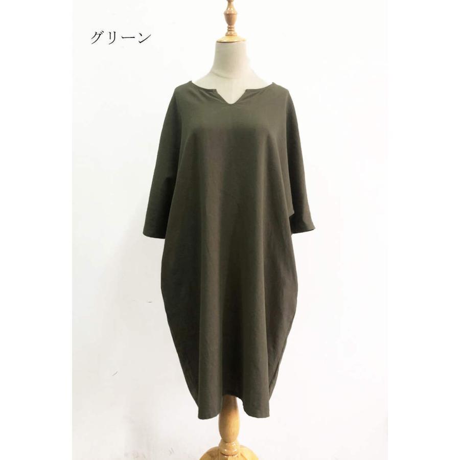 チュニック ロングシャツ ワンピース レディース プルオーバー 綿麻 トップス 半袖 大きいサイズ ゆったり 体型カバー fukumarufukumaru 07