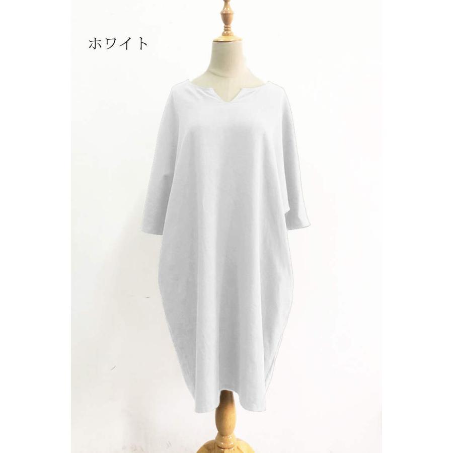 チュニック ロングシャツ ワンピース レディース プルオーバー 綿麻 トップス 半袖 大きいサイズ ゆったり 体型カバー fukumarufukumaru 09