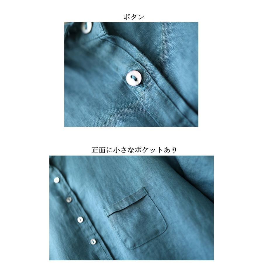 リネンシャツブラウス レディース 夏 半袖 リネンブラウス トップス 無地 前開き 綿麻 折り襟 無地 シンプル 前後差 カジュアル 体型カバー きれいめ|fukumarufukumaru|12