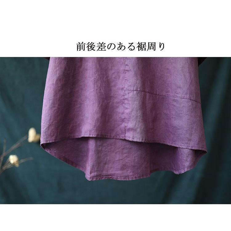 リネンシャツブラウス レディース 夏 半袖 リネンブラウス トップス 無地 前開き 綿麻 折り襟 無地 シンプル 前後差 カジュアル 体型カバー きれいめ|fukumarufukumaru|13
