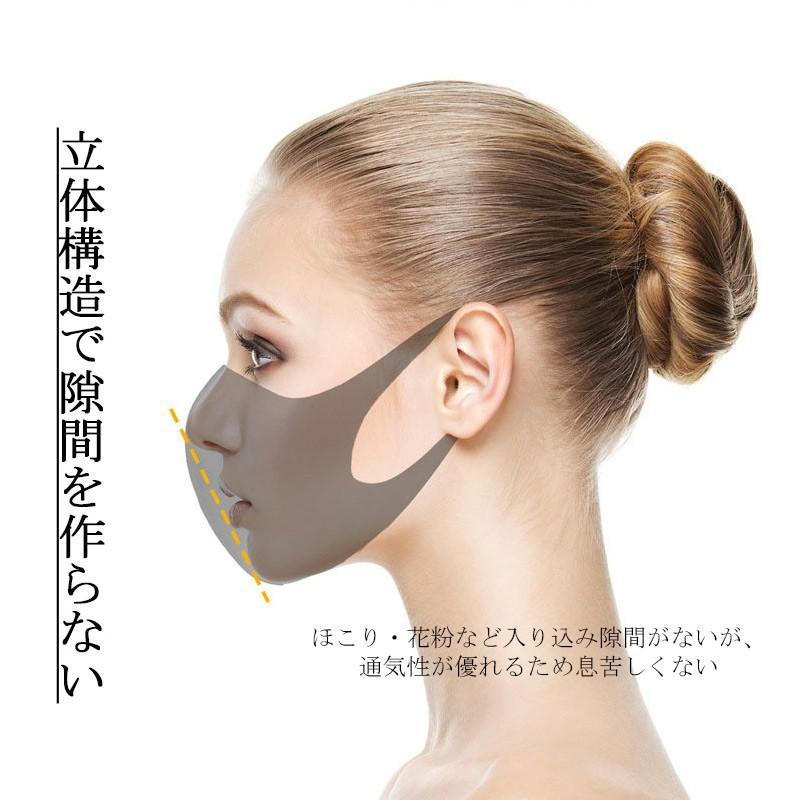 マスク 子供用 冷感マスク ひんやり 3枚セット 大人用 冷感 涼しい 女性用 夏冬兼用マスク 蒸れない 肌接触感抜群 洗える 抗菌 立体 通気性 UVカット|fukumarufukumaru|04