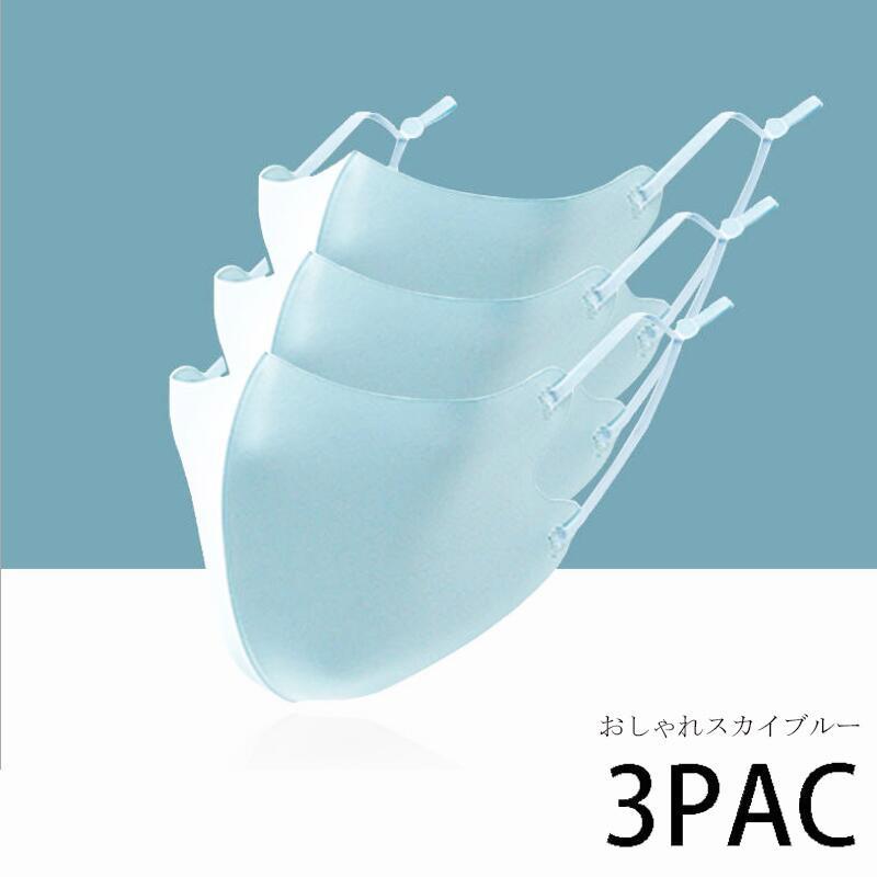 マスク 子供用 冷感マスク ひんやり 3枚セット 大人用 冷感 涼しい 女性用 夏冬兼用マスク 蒸れない 肌接触感抜群 洗える 抗菌 立体 通気性 UVカット|fukumarufukumaru|10