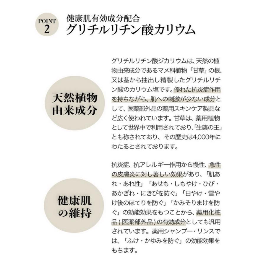 トラネキサム酸配合 薬用 シミノンクリーム 20g 医薬部外品 日本製 シミ 美白 そばかす 乾燥肌 くすみ しみ取り 肌あれ|fukumimi-shoten|06