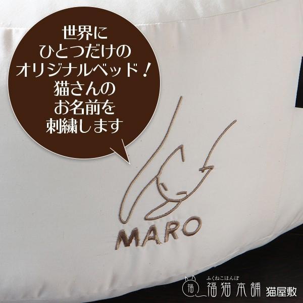 ふくまるベッド(紺&生成り)猫さんの大型ベッド|fukunekohonpo|06