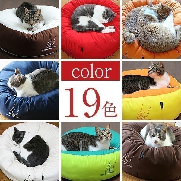ふくまるベッド(紺&生成り)猫さんの大型ベッド|fukunekohonpo|07
