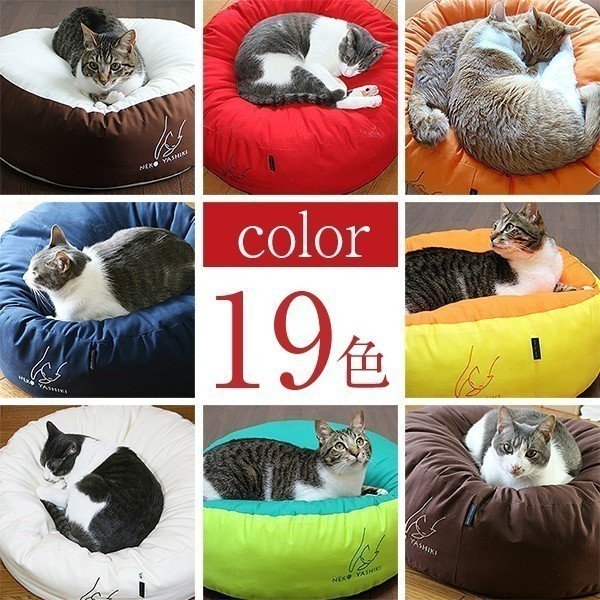 ふくまるベッド そら 猫さんの大型ベッド|fukunekohonpo|07