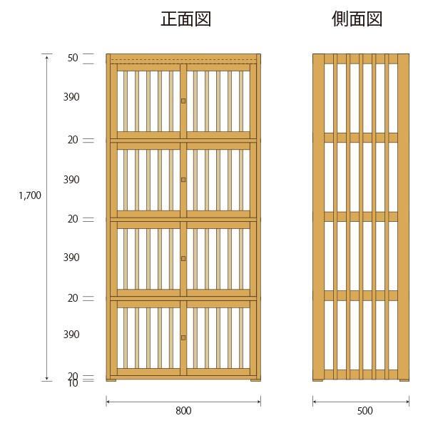 猫さんの無垢ケージ(白木タイプ)4段|fukunekohonpo|11