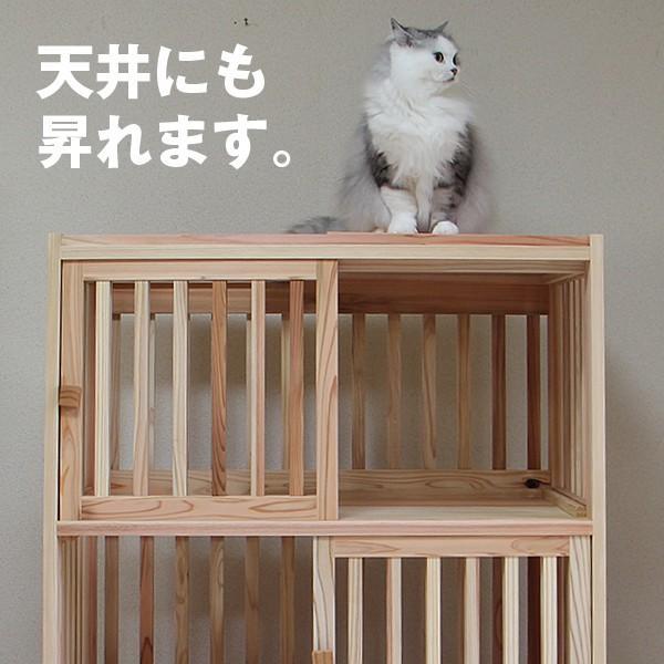 猫さんの無垢ケージ(白木タイプ)4段|fukunekohonpo|09