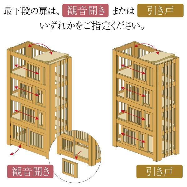 猫さんの無垢ケージ(白木タイプ)4段|fukunekohonpo|10